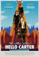 Постер к фильму «Привет, Картер»