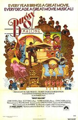 Постер к фильму «Багси Мэлоун»