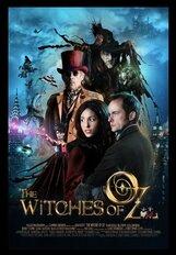 Постер к фильму «Ведьмы страны Оз 3D»