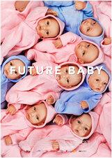 Постер к фильму «Ребенок будущего»