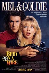 Постер к фильму «Птичка на проводе»