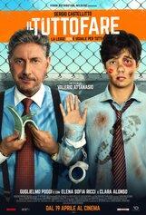 Постер к фильму «Стажёр»