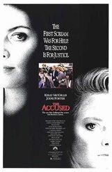 Постер к фильму «Обвиняемые»