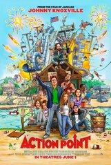 Постер к фильму «Точка отрыва»