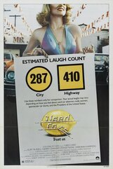 Постер к фильму «Подержанные автомобили»