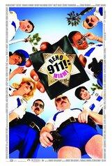 Постер к фильму «911: Мальчики по вызову»