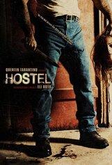 Постер к фильму «Хостел»