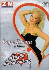 Постер к фильму «Давайте любить»