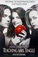 Постер к фильму «Убить миссис Тингл»