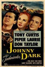 Постер к фильму «Джонни Дарк»