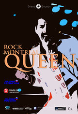 Постер к фильму «Queen: Rock Montreal 1981»