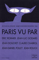 Постер к фильму «Париж глазами...»