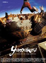 Постер к фильму «Ямакаси, новые самураи»