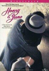 Постер к фильму «Генри и Джун»