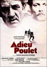 Постер к фильму «Прощай, полицейский»