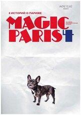 Постер к фильму «Magic Paris 4»