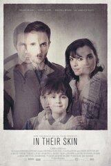 Постер к фильму «Дубликаты»