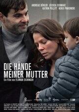 Постер к фильму «Руки моей матери»