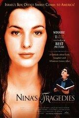 Постер к фильму «Трагедии Нины»