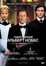 Постер к фильму «Таинственный Альберт Ноббс»