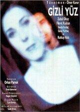 Постер к фильму «Скрытое лицо»