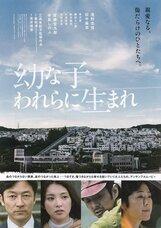 Постер к фильму «Родные чужие»