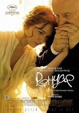 Постер к фильму «Ренуар. Последняя любовь»
