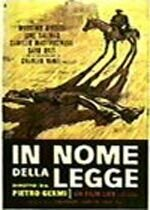 Постер к фильму «Под небом Сицилии»