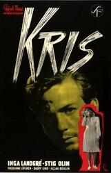 Постер к фильму «Кризис»