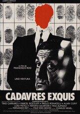 Постер к фильму «Сиятельные трупы»