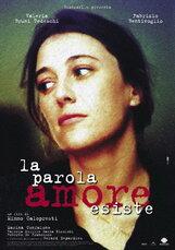 Постер к фильму «Слова любви»