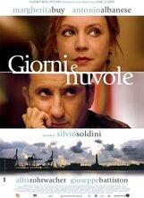 Постер к фильму «Дни и облака»
