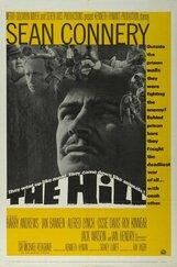 Постер к фильму «Холм»