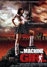 Постер к фильму «Девочка-пулемет»