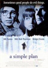 Постер к фильму «Простой план»