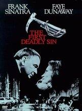 Постер к фильму «Первый смертельный грех»