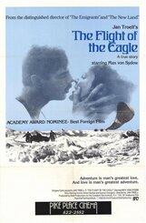 Постер к фильму «Полет орла»