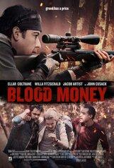 Постер к фильму «Я заберу твои деньги»