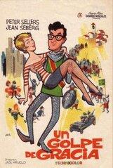 Постер к фильму «Мышь, которая рычала»