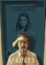 Постер к фильму «Изъяны»