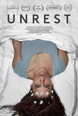Постер к фильму «Непокой»