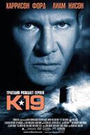 Постер к фильму «К-19»