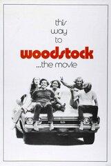 Постер к фильму «Вудсток»