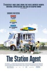 Постер к фильму «Станционный смотритель»