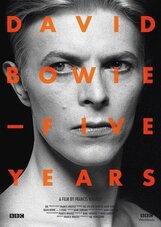 Постер к фильму «Дэвид Боуи: Пять лет»