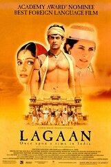 Постер к фильму «Лагаан: Однажды в Индии»