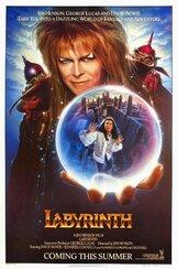 Постер к фильму «Лабиринт»