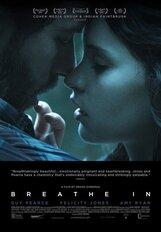 Постер к фильму «Полной грудью»