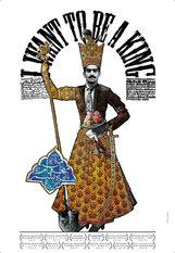 Постер к фильму «Хочу быть царем»