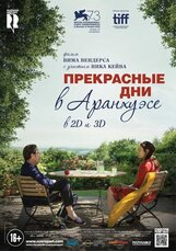Постер к фильму «Прекрасные дни в Аранхуэсе»